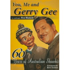 You, Me and Gerry Gee